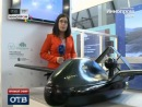 На «ИННОПРОМе-2014» представили беспилотник будущего