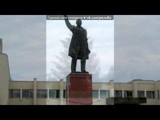 «Основной альбом» под музыку It s my lifе (80-90-е)   - Доктор Албан. Picrolla