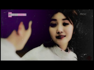 JinWoon JoonHee Thousand years