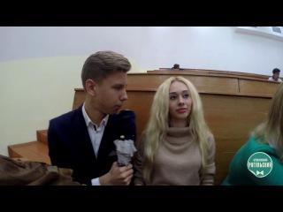 Утренний РОГУЛЬСКИЙ тизер