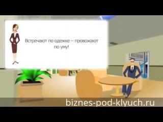 Рондеву Новичку МЛМ