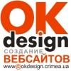 Создание сайтов Симферополь, Крым