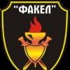 Okhrana Fakel