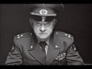 Про полковника Квачкова