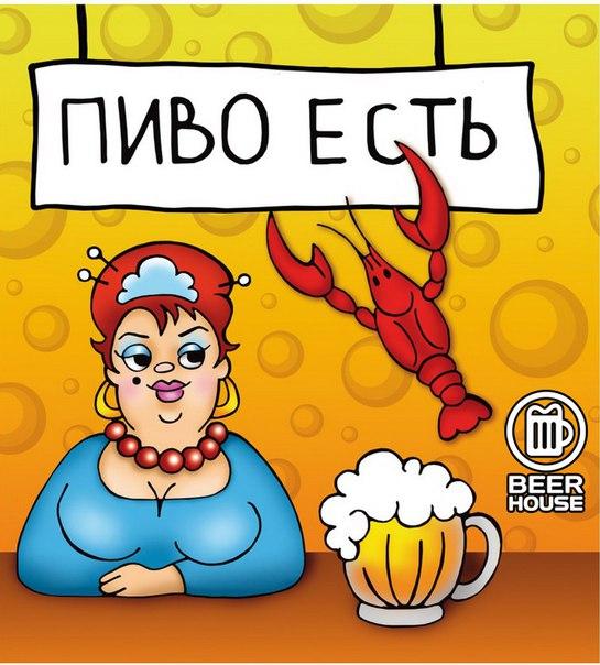 смешные картинки хочу пиво тракторов янмар