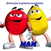 """Детская игровая комната Брест """"M&M"""""""