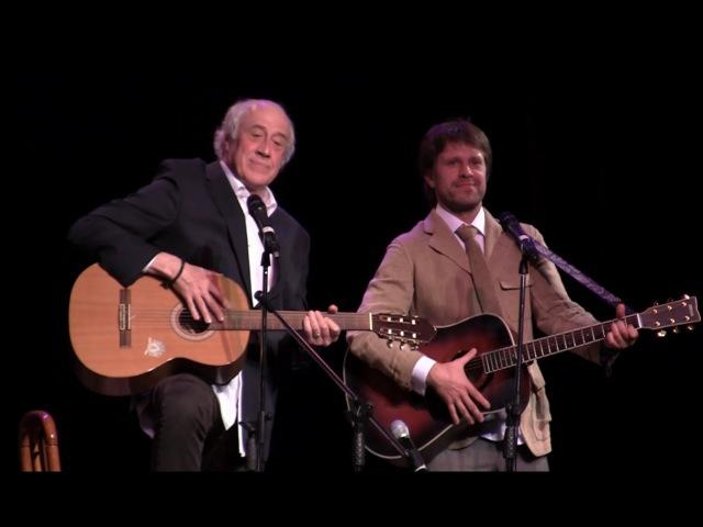 7 Сергей Мигицко и Сергей Перегудов - Изгиб гитары жёлтой || Поэтический вечер «Быть рядом»