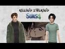 ✗ SIM CAS KILLING STALKING OH SANGWOO YOONBUM ✗