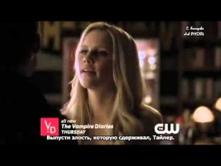 The Vampire Diaries NEW Promo 4x10 After School Special (RUS Subs)