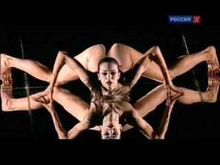 Диана Вишнёва - Красота в движении / Diana Vishneva - Beauty in Motion