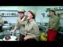 На ножах (Кухня ужасов) Полтава 11 Выпуск - 24.10.2012