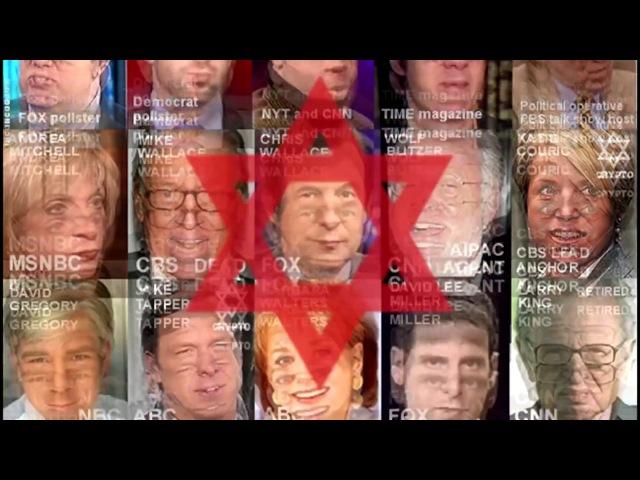Признание главы евреев М М Шнеерсона к причастности жыдовреев к геноцыду Белой Расы