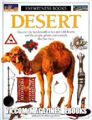 Book cover Desert (Eyewitness Guides) By Dr