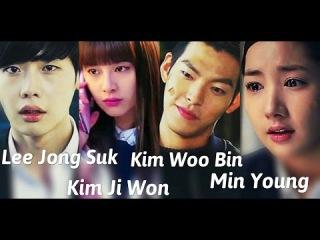 Lee Jong Suk_Min Yong_Kim Gi Won_Kim Woo Bin/ Ли Чон Сок_Мин Енг_Ким Джи Вон_Ким У Бин