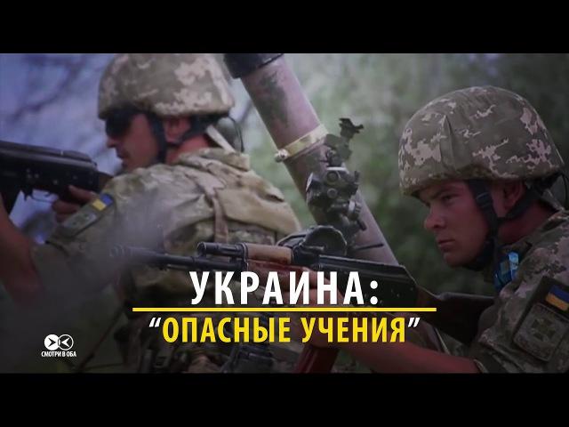 """Запад 2017"""" против кого Россия и Беларусь Реакция СМИ соседей"""