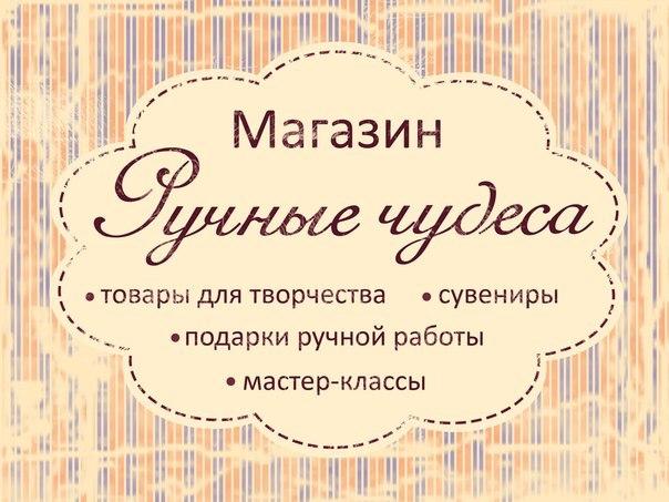 единственная название для магазина открыток ручной работы числе источников доходов
