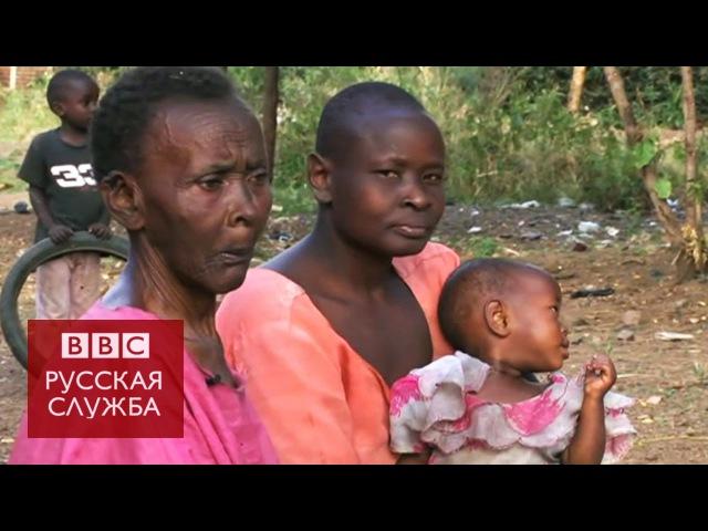 Почему в Танзании популярны браки между женщинами - BBC Russian