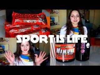 SPORT IS LIFE | Спортивное питание (Вводная часть) Батончики,Изотоники,Гуарана