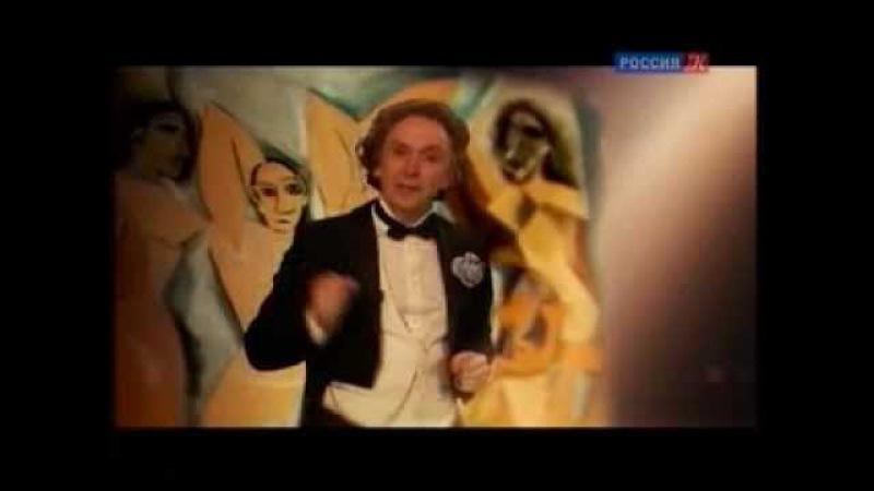 Величайшее шоу на Земле. Пабло Пикассо
