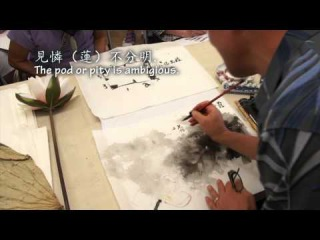 Lotus: Misty Flowers and Landscape, a Workshop with Henry Li in San Diego(2/3)