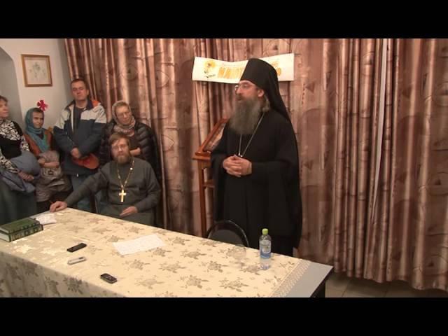 Духовная жизнь христианина по письмам преподобного Амвросия Оптинского
