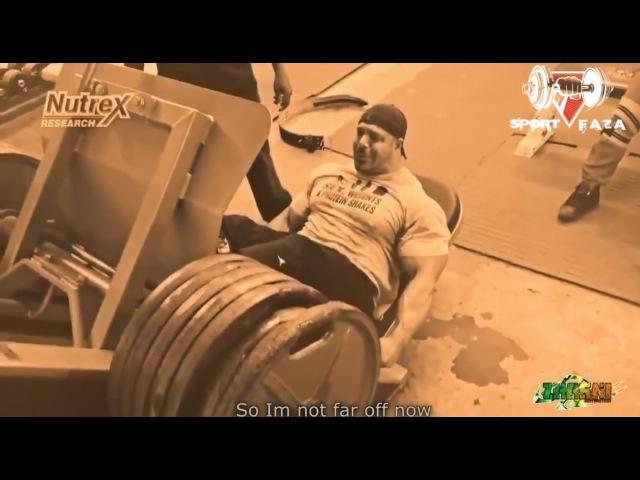 SPORTFAZA Motivation: Стремись к своей цели !!