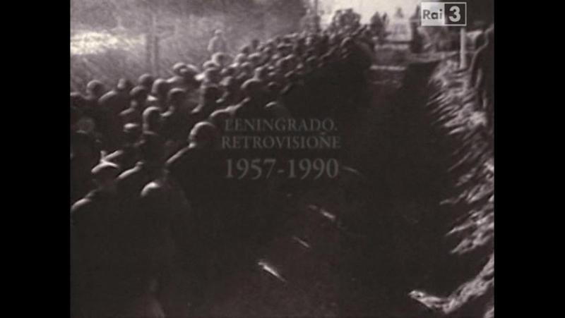 Leningrad Retrospective (Ep. 8, 1971-1972) - Aleksandr Sokurov, 1990 [Sub Ita]