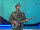 Blue berets Blue Голубые береты Синева