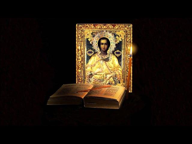 Молитва Пантелеймону Целителю от болезней.