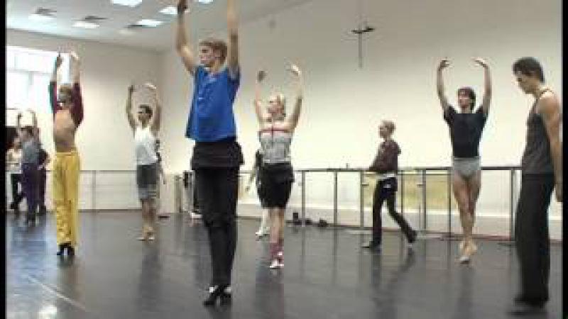 8. Stanislav Belyaevsky teaches at the Eifman Ballet