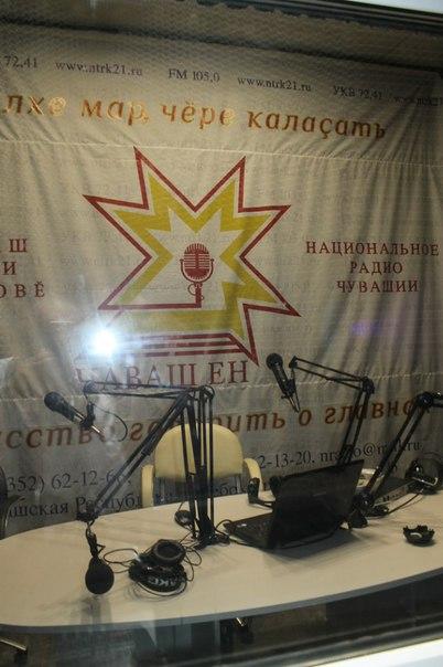 Поздравления национальное чувашское радио