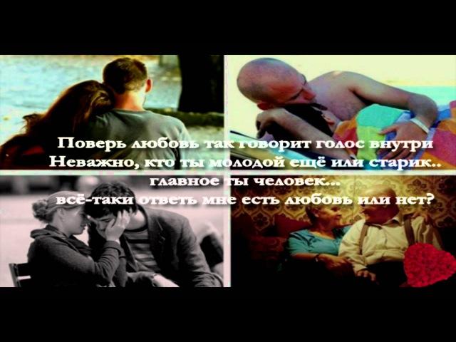 KReeD - Поверь в любовь (ПРЕМЬЕРА) Текст