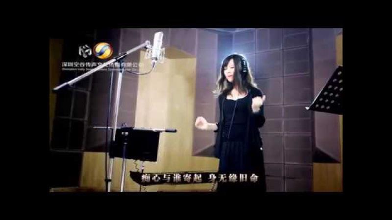 """姚贝娜 Bella Yao Yao Beina 《御龙吟》MV 5分钟完整版 2012腾讯网游 御龙在天""""插曲 5 min Full Version PV"""