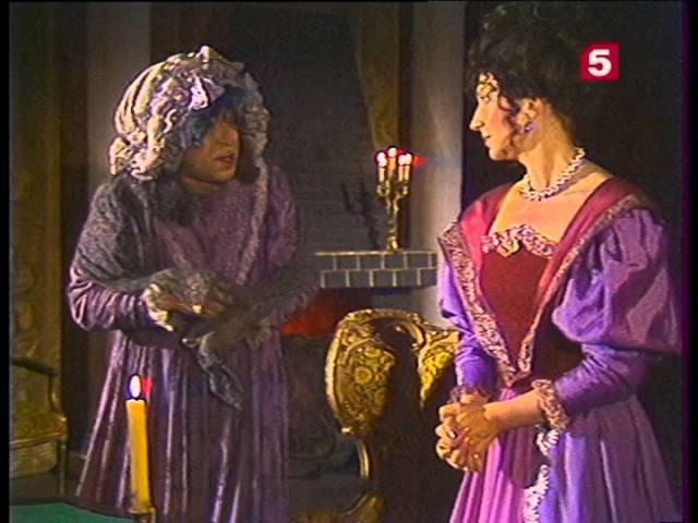 Книга заклинаний ведьмы Грамбиллы, 1987.