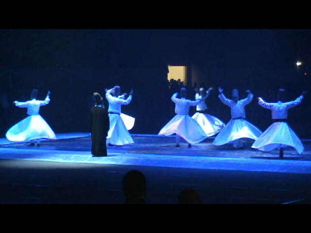 Танец дервишей Турция Анкара 2011
