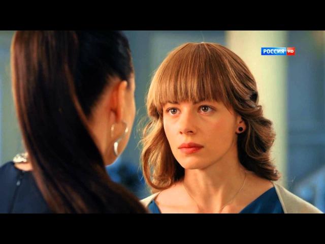 Верни мою любовь (23 серия) HD
