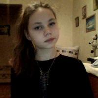 Щербакова Валерия