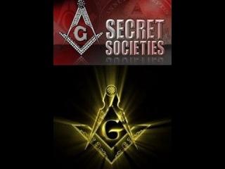 Шифр Иллюминатов / The Code of the Illuminati Выпуск № 2