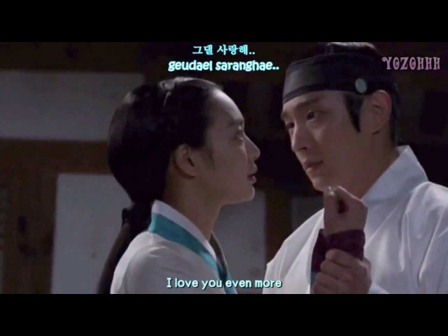 K.Will - LOVE IS YOU (Arang and The Magistrate OST) [ENGSUB Rom Hangul]