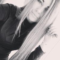 Светлана Крикол