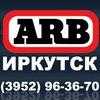 ARB-Иркутск
