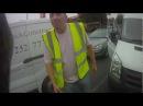 Argument With White Van Man