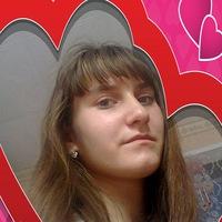 Алина Пимонова