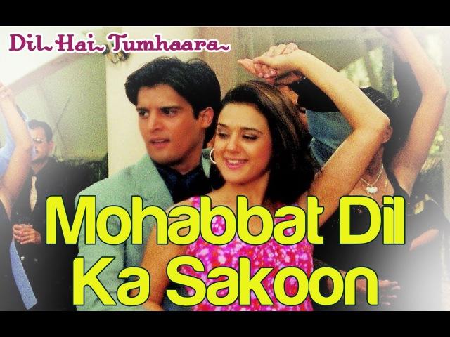 Mohabbat Dil Ka Sakoon Full Video - Dil Hai Tumhaara | Preity Zinta, Arjun Rampal, Jimmy Mahima