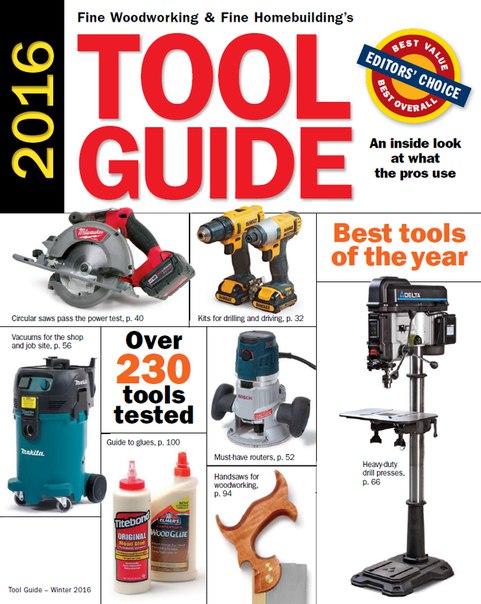 Tool Guide - Winter 2016 vk.com