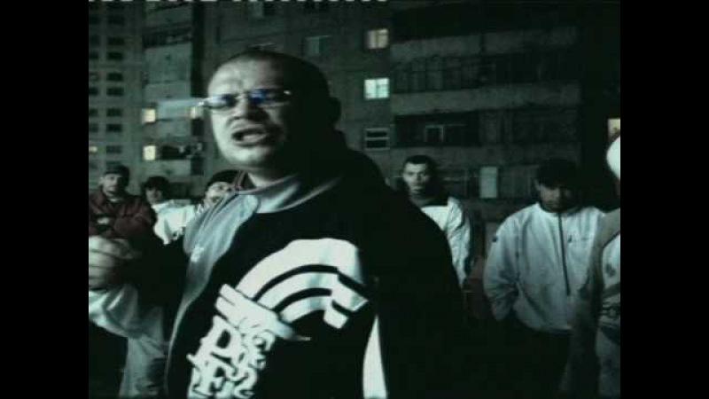 B.U.G. Mafia - O Lume Nebuna, Nebuna De Tot (feat. ViLLy) (Prod. Tata Vlad) (Videoclip)