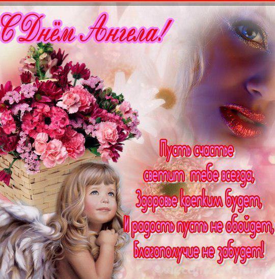 Поздравления с днем ангела юлии картинки