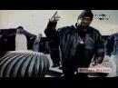 DJ Muggs Kool G Rap Real Life HD