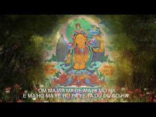 Sherab Chamma Heart Mantra