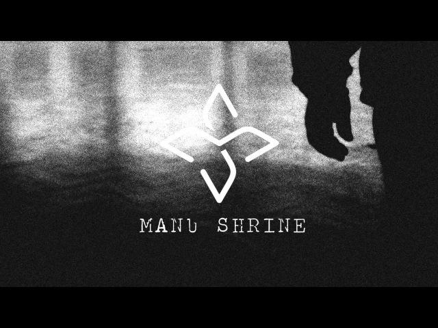 MANU SHRINE Forever Unfinished